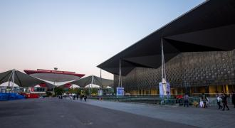 World Exhibition and Convention Centre
