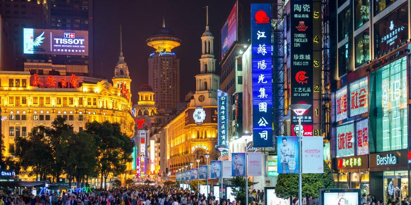 Calle de East Nanjing