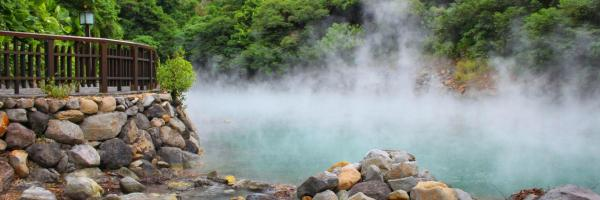 New Beitou Hot Spring, Taipei