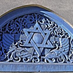 Sinagoga Yeshuah Tova, Bucareste