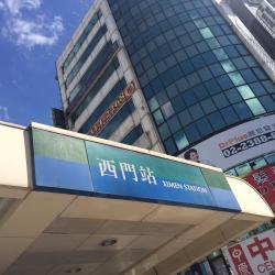 Estação de Metrô MRT Ximen