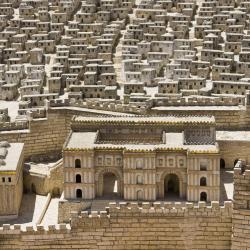 מודל העיר ירושלים - הולילנד