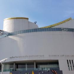 Trung tâm văn hóa & nghệ thuật Bangkok