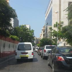 רחוב חמרה, ביירות