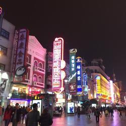 شارع المشاة شرق طريق نانجينغ.