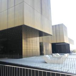 Plataforma das Artes de Guimarães