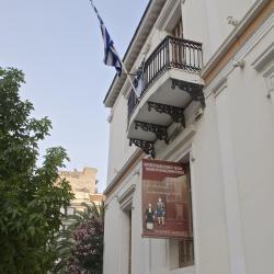 Museum of the Macedonian Struggle