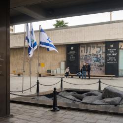 אנדרטת יצחק רבין