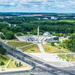 Belarusian Great Patriotic War Museum, מינסק
