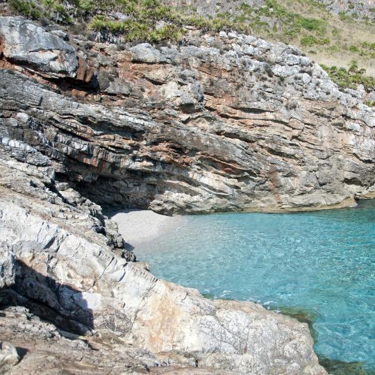 محمية زينغارو الطبيعية