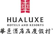 Hualuxe Hotels & Resorts