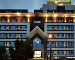 Fan Pu Hotel Wuzhen