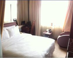 Zhuhai Gongbei Good World Hotel