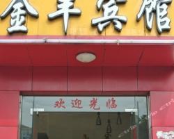 JinFeng Hostel AnXinBei Road Store