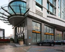 Paco Business Hotel Guangzhou East Railway Station Branch