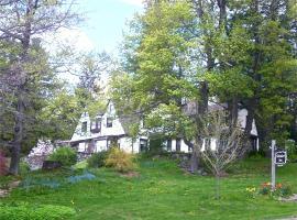 Whistler's Inn, Lenox
