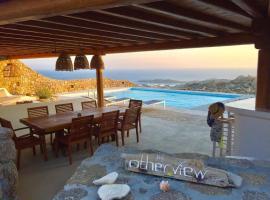 Otherview, Praia Super Paradise