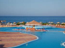 Fantazia Resort Marsa Alam, Marsa Alam City