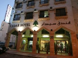 Cedar Hotel, Aqaba
