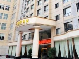 Chengdu Sien Hotel, Chengdu