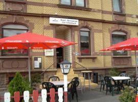 Hotel-Restaurant Zur Schönbach, Saarbrücken