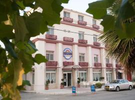 Olympos Hotel, Komotiní
