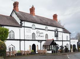 Trevor Arms, Wrexham