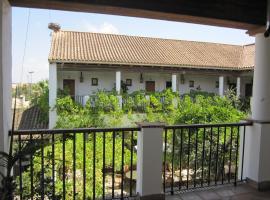 Hotel Cortijo Las Grullas, Benalup Casas Viejas