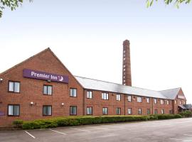 Premier Inn Leeds South - Birstall, Leeds