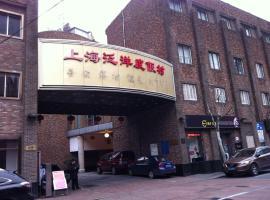 Shanghai Fan Yang Hotel