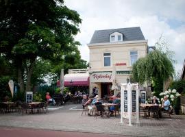 Hotel Restaurant Vijlerhof