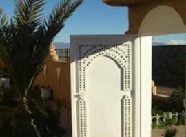 Dar Loubna, Ouarzazate
