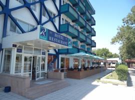 Rodopi Hotel, Plovdiv
