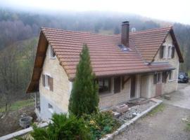 Ferme du Mouton Noir, Lautenbachzell