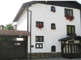Guest House Voyno, Dobrinishte
