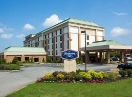Hampton Inn Coventry-Warwick Area, Coventry