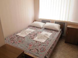 Uyutniy Hostel, Nikolayev