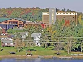 Wisp Resort Hotel and Conference Center, McHenry