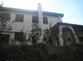 Eftychia's House, Spilia
