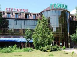 Hotel Complex Gayki, Zhytomyr