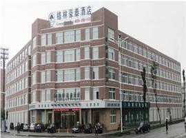 GreenTree Inn Hefei Chaohu Xiangyang Road Business Hotel, Csaohu