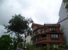 Hotel Manohara