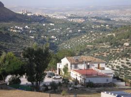 Alojamiento Rural la Caseria de Piedra Restaurante, Jaén