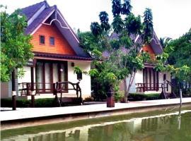Baan Thai Damnoen Canal House, Damnoen Saduak