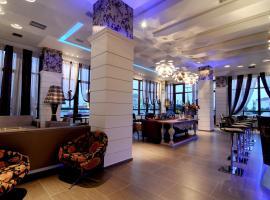 Park Hotel, Kateríni