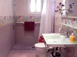 Apartment Flor Sevillana, La Rinconada