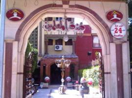 El Moalemeen Hotel, Fayoum