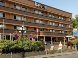 Days Inn - Victoria on the Harbor, فيكتوريا