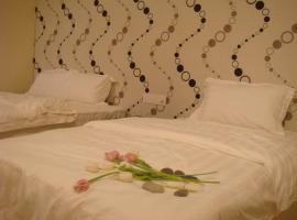 In@Hotel, Ulu Tiram
