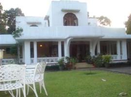 Margaret Villa, Gampola